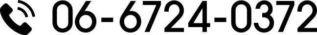 06-6724-0372
