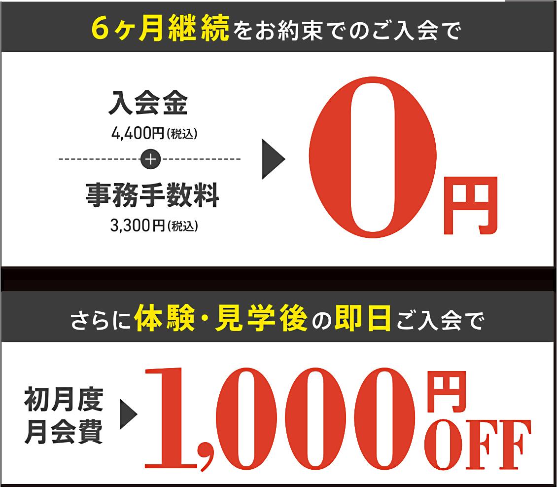 202001-campaign-02