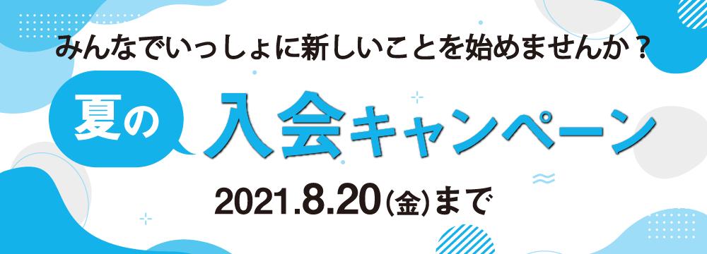 2021.7_2